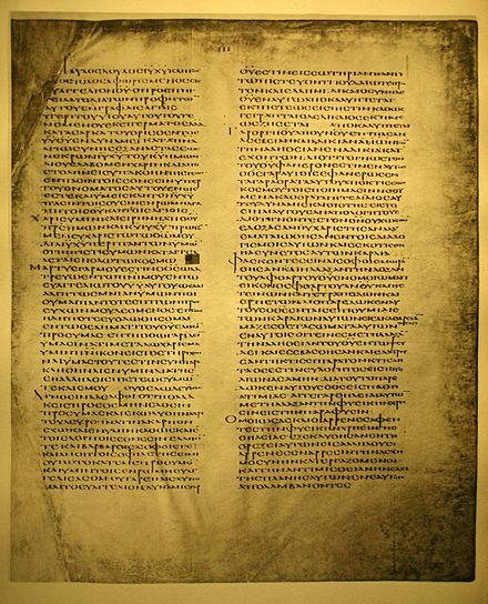 Letra Drejtuar Romakëve